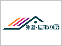 外壁・屋根の匠 株式会社