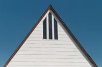 自分でやれそうな屋根修理