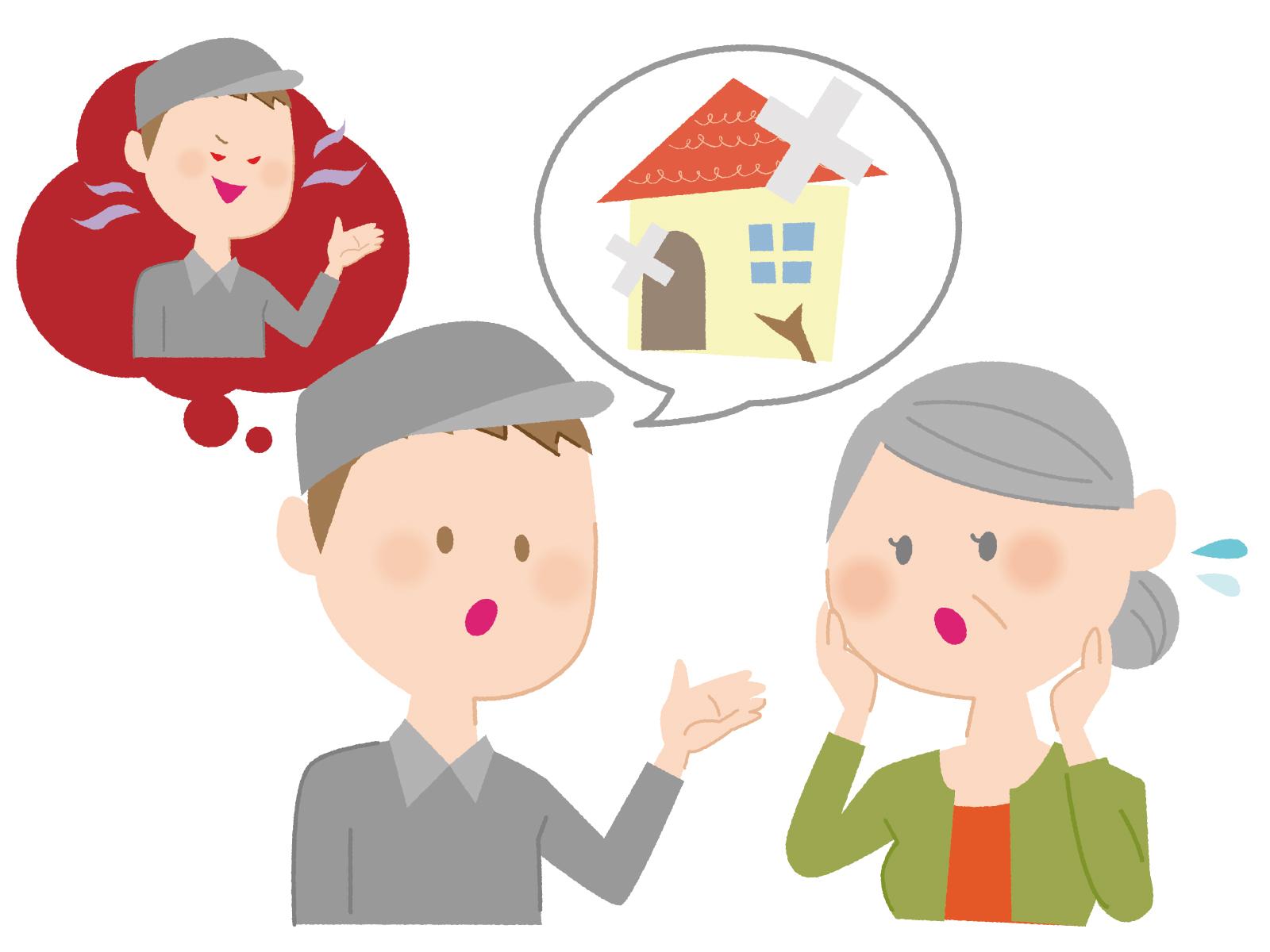 「無料点検」をきっかけに住宅トラブルが年間2,000件超え